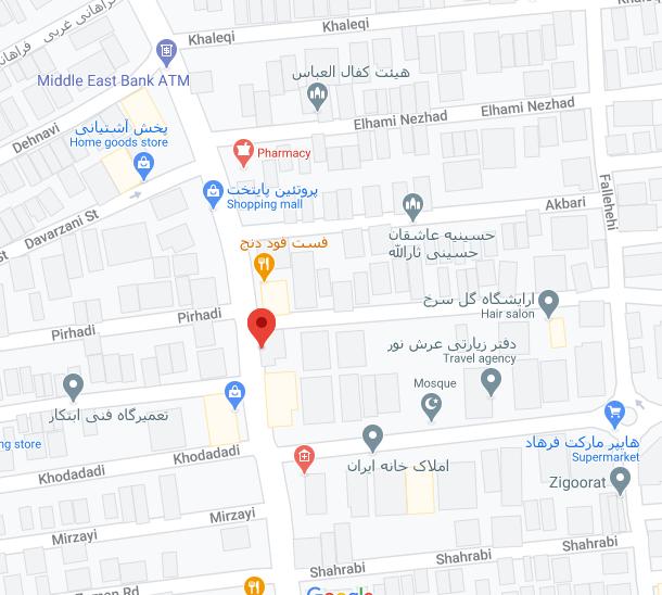 چمن مصنوعی ایرانیان سونار