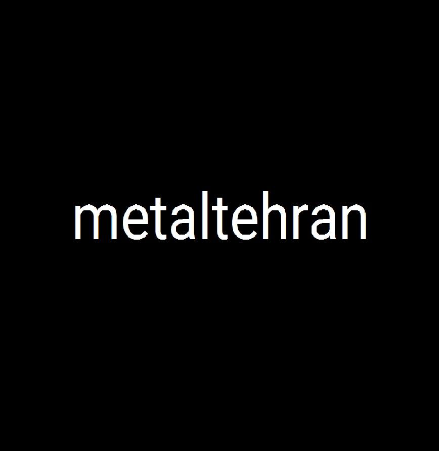 متال تهران