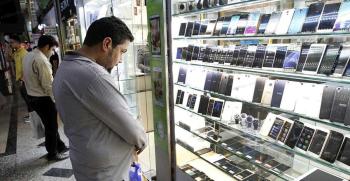 دکوراسیون داخلیمغازهلوازم جانبیو موبایل فروشی جدید 2020