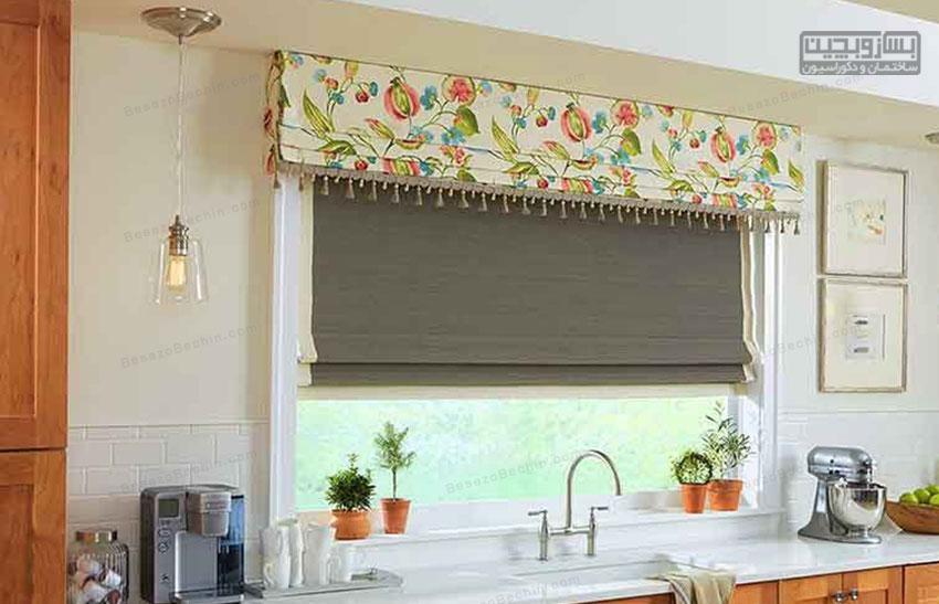 پردهای ساده و شیک آشپزخانه