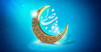 کارت پستال ماه رمضان 1400