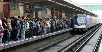سروته خطوط متروی تهران کجاست؟